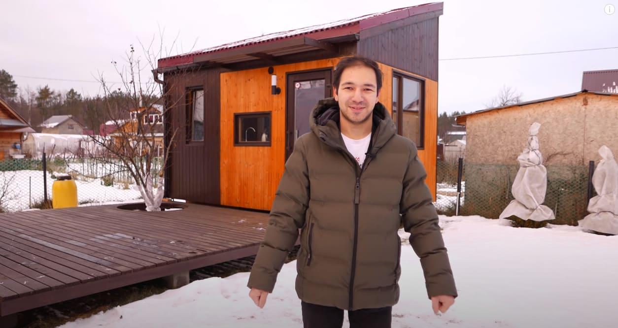 Алишер Гумаров хозяин нашего мини-дома
